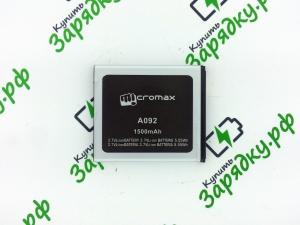 АКБ Micromax A092(PRESTIGIO PAP5400)