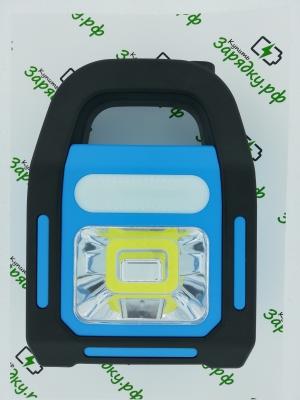 Светодиодный прожектор HB-9707B-2 синий (COB,3W LED,TUBE) (MR)