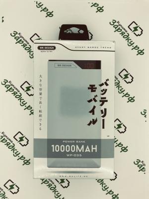 Внешний аккумулятор WK Shangpin 10000mAh (WP-035)