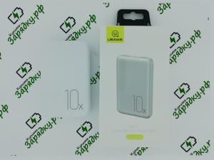 Внешний аккумулятор Usams PB10 Dual USB Mini 10000mAh (10KCD7001)
