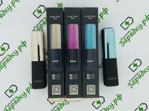 Внешний аккумулятор Remax Lip-Max Series 2400mAh (RPL-12)