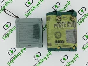 Внешний аккумулятор Remax Amory 10000mAh (RPP-79)