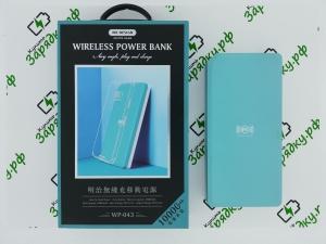 Внешний аккумулятор WK Meji Wireless 10000mAh WP-043 (с функцией беспроводной зарядки).