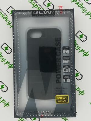Чехол-АКБ JLW 4200mAh для iPhone 5/5S/SE