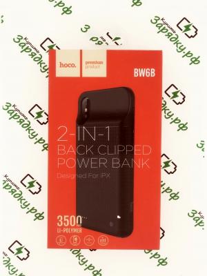 Чехол-АКБ Hoco BW6B 3500mAh для iPhone X/XS