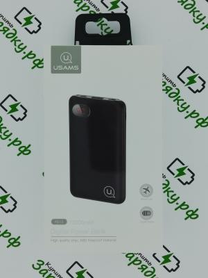 Внешний аккумулятор Usams PB12 Digital 10000mAh (10KCD7301)
