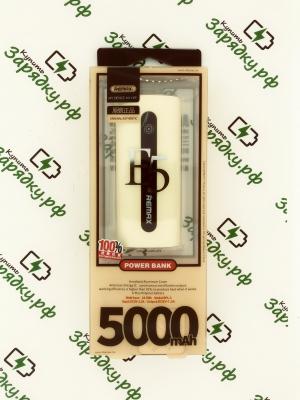 Внешний аккумулятор Remax E5 5000mAh (RPL-2)