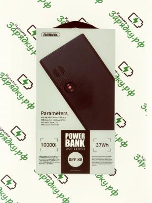 Внешний аккумулятор Remax Dot Pro Series 10000mAh (RPP-88)