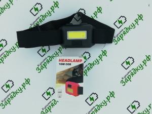 Фонарь NL 10W COB (T89) черный (1 COB LED) (MR)